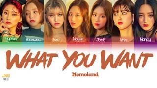 MOMOLAND- What You Want (Letra Codificada Em Cores HAN/ROM/PT-BR)