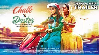 CHALK N DUSTER -2019 Official Hindi Trailer | Juhi Chawla,Divya Dutta,Jackie Shroff