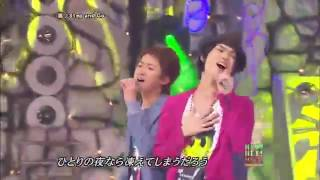 嵐 Arashi Step And Go