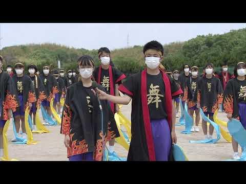 Takanishi Junior High School