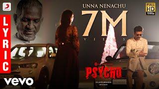 Psycho Trailer
