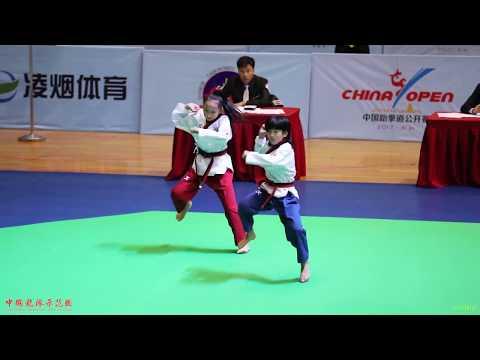 2017 中国跆拳道公开赛 自创品势 混双少年组 林秋楠 张嘉莹 冠军 龙拳小子
