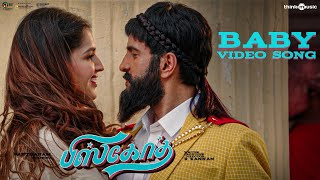 Biskoth | Baby Video Song | Santhanam, Tara Alisha | Radhan | R. Kannan