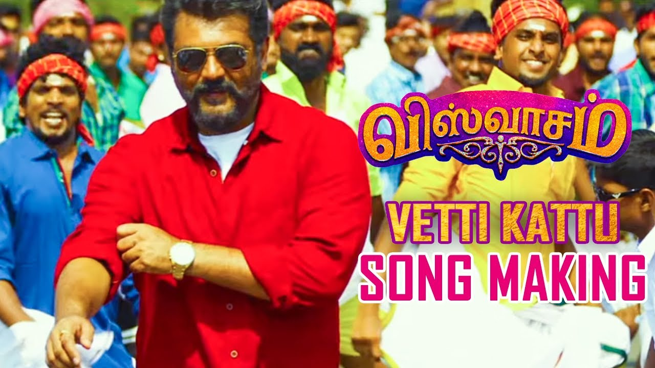 Viswasam: Vetti Kattu Single Making  - Lyricist Yugabharathi Shares! | Ajith Kumar | MY 410