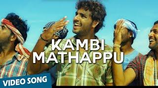 Kambi Mathappu  M.L.R.Karthikeyan
