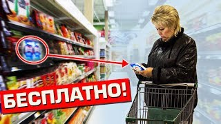 В КАЗАХСТАНЕ ЭТИ ВЕЩИ ДОЛЖНЫ БЫТЬ БЕСПЛАТНЫМИ!