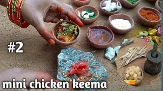 miniature chicken keema roast| How to chicken keema recipe| chicken keema| Mini Food Craft