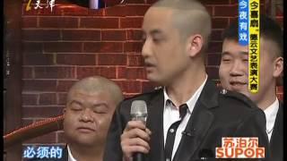 """《今夜有戏》 """"今喜扇""""德云文艺表演 20110421"""