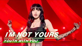 Youth With You 2 EP22 Lisa (BLACKPINK)