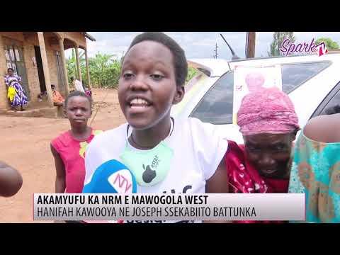 AKAMYUFU  KA NRM  MAWOGOLA WEST: Hanifah Kawooya ne Joseph Ssekabiito battunka