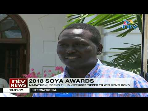 15th edition of Soya awards to be held at Fort Jesus, Mombasa