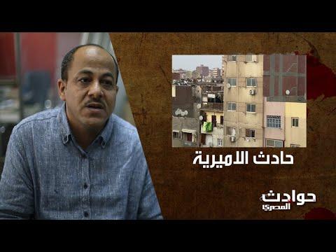 تفاصيل وأد سلسلة من العمليات الإرهابية في مصر