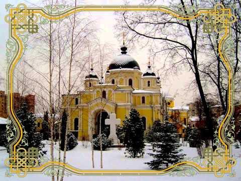 Расписание богослужений в елоховской церкви москвы