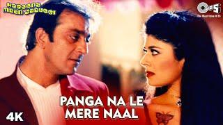 Panga Na Le Mere Naal | Sanjay Dutt | Pooja Batra | Sonu