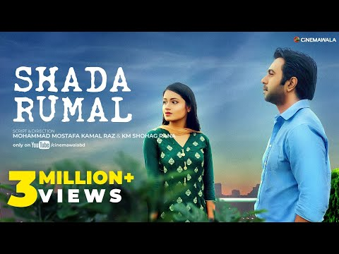 SHADA RUMAL || New Natok 2019 | Apurba | Farin | Bangla Natok 2019 Full HD