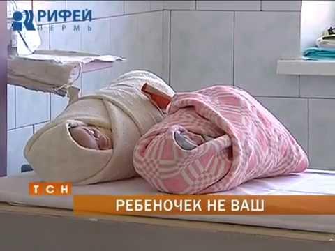 В Прикамье набирает популярность экспертиза ДНК на установление отцовства