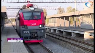 Новгородские многодетные семьи смогут купить билеты на поезда по России со скидкой в 20%