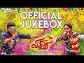 Visiri - Official Jukebox | Vetri Mahalingam | Ram Saravana, Raaj Suriya | Ramona Stephani