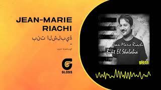 تحميل و مشاهدة Jean Marie Riachi - Al Bint El Chalabiya (Original version of Böyle Gelmiş Böyle Geçer Dünya) MP3