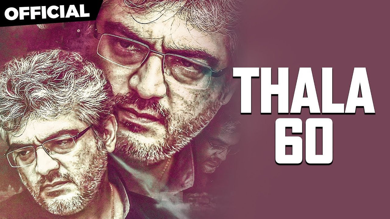 Thala 60 OFFICIAL: A Huge Rumour is Denied | Ajith Kumar | Boney Kapoor | TK