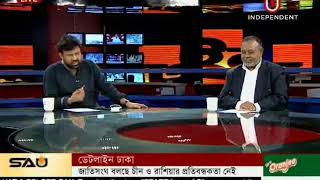 Dateline Dhaka, 04 May 2018