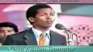 Xasan Aadan Samatar Maalmaha Qalooca