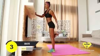 FitTime 纠正体姿,打造完美臀腿曲线 by MikeLingFitness