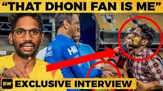 Why I ran to Catch Thala Dhoni? CRAZY Dhoni Fan Speaks about that Moment | Micro