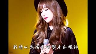 [中字] Tiffany (SNSD) - Only One (Blood OST part1)