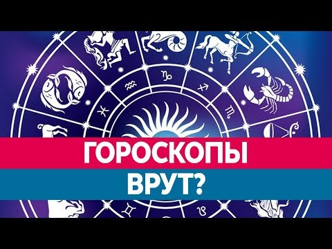 Гороскоп на 2014 год какого животного по гороскопу