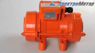 Вибратор ИВ-99Б от компании ПКФ «Электромотор» - видео