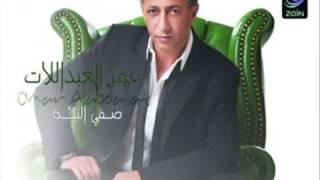 اغنيه حيالله هالطول تحميل MP3