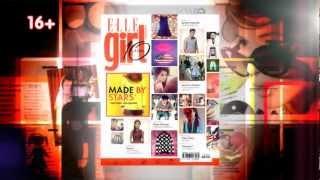 Журнал Элли и Элли Герл)), Журнал ELLE GIRL (апрель) уже в продаже