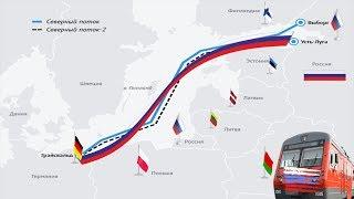Польша намерена построить свой Северный поток-2 до Норвегии