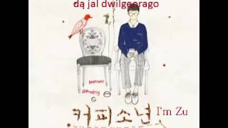 Coffee Boy (Feat. Ha Eun) - I'll be on your side (내가 니편이 되어줄게) Lyric (HAN|ROM|ENG)