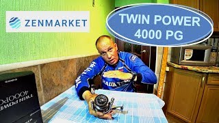Катушки shimano twin power 4000pg