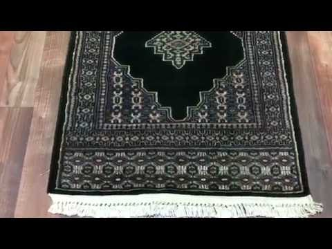 Black and Green Royal Bukhara Oriental Runner Rug 2'X5'10 - AT 1047