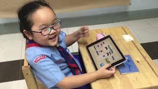 เทคนิควิธีการสอนโดยใช้เทคโนโลยี ช่วยสอน