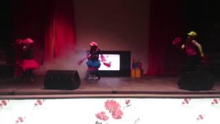 Танец N1