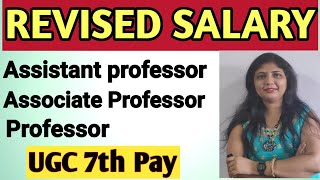 Who is an associate professor in india