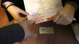 初心者必見!バイクの免許取得への道 〜適性検査の結果(番外編)〜