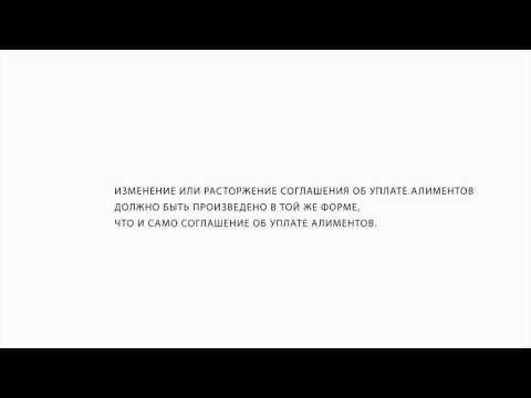 Порядок заключения, исполнения, изменения, расторжения и признания недействительным соглашения об уп