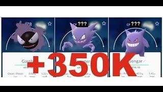 Pokemon Go Gastly(678) to Haunter to +1700Gengar!! Evolution(level 32)