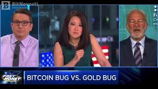 Золото или Биткойн: Дебаты Питера Шиффа и Брайана Калли | BitNovosti.com