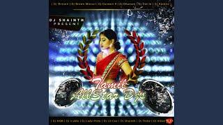 Ar Rahman (Mashup) (feat. Dot In)