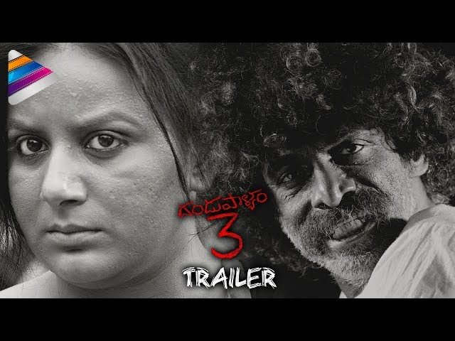 Dandupalyam 3 Full Movie Watch Online Free | Pooja Gandhi, Ravishankar