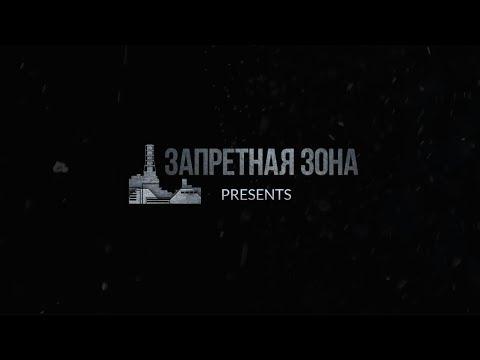 Арма 3 Запретная Зона |ГРУППА РАСПАД