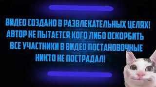 ТЕСТ НА ПСИХИКУ!!? ⚠ ЗАСМЕЯЛСЯ ИЛИ УЛЫБНУЛСЯ - ЛАЙК!!!