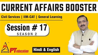 Current Affairs Booster - Session 17 - UPSC, MBA, Professional Learning