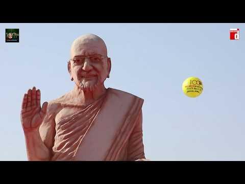 Shatabdi Mahotsav Day 04